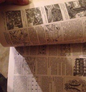 Книга по ремонту и эксплуатации Scoda Yeti