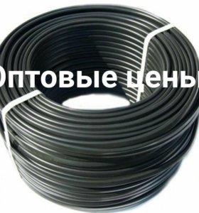 Провод(кабель)ВВГ Нг Ls