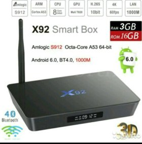 Мощный Smart TV box X92 на Amlogic S912 3гб/16гб