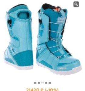 Новые ботинки для сноуборда 37 - 37,5