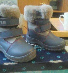 Детские зимние ботиночки 23 размера