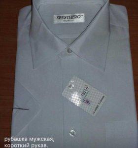 Рубашка короткий рукав муж