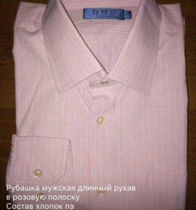 Новая муж рубашка длинный рукав