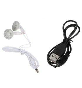 Наушники и зарядное USB на мр3