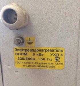 Электро- котел для оторления