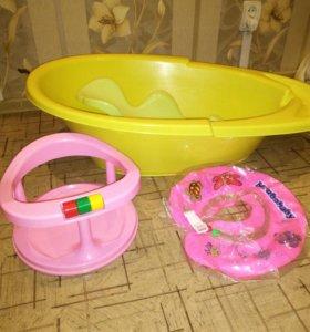 Ванночка, горка, круг, сиденье для купания