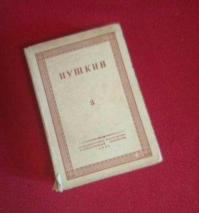 Пушкин А.С. 1 том из 5 тт. 1931 год