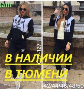 Костюм Адидас новый