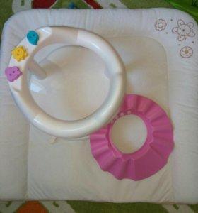Пеленальный матрас и стульчик для ванной