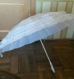 Зонт-трость белый свадебный