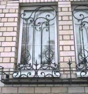 Решетки на балкон и окна