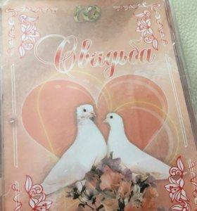 Чистый диск для записи свадьбы