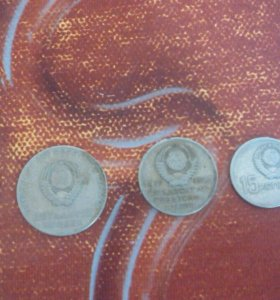 Набор монет 50 лет советской власти