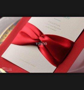 Открытки,свадебные пригласительные