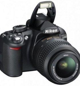 Nikon D3100 18-55vr kit + 55-200