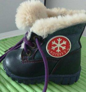 Ботинки зимние детские Kotofey