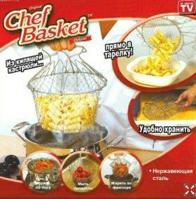 Складная решетка Шеф Баскет (Chef Basket) для приг
