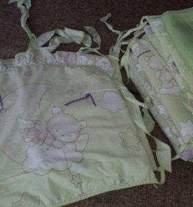 Набор в кроватку для новорождённого.