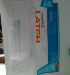 Пакет стерилизатор для детской посуды , пустышек ,