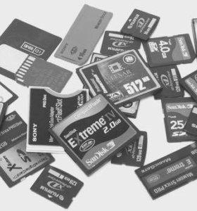Восстановление удалённых данных с карты памяти
