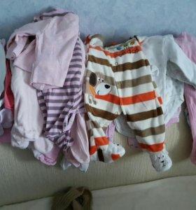 Пакет одежды 0-3мес