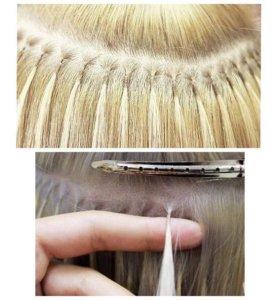 Наращивание и микронаращивание волос