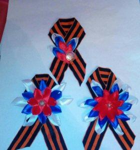 Броши из георгиевской ленты на день Победы