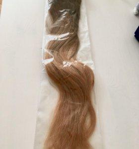 Новые натуральные волосы для ленточного наращивани