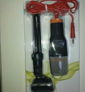 Микрофон для персонального компьютера и ноутбука.
