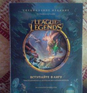 Диск League of Legends