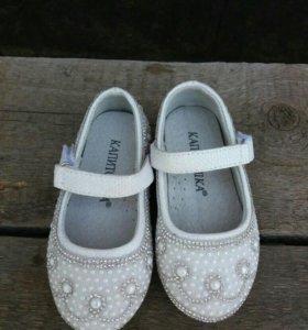 Туфельки принцесски