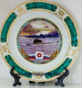 """Сувенирная тарелка """"Северодвинск"""", керамика. Новая"""