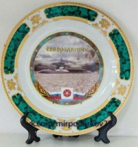 """Сувенирная тарелка """"Северодвинск"""", керамика.Новая"""