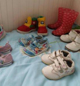Кросовки, сапожки, туфли от 22 -25 размера