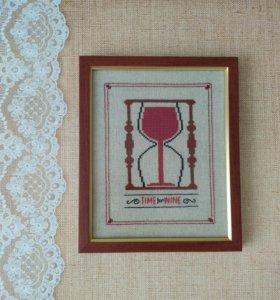 Картина крестиком «Время для вина»