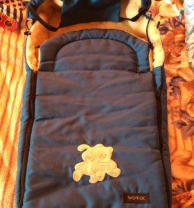 Спальный мешок Womar для коляски.