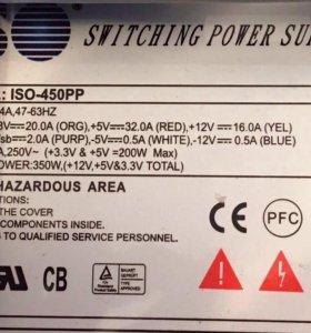 БП Switching power supply 350w