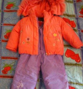 Куртка и брюки зима