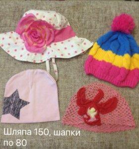 Шляпа и шапочки