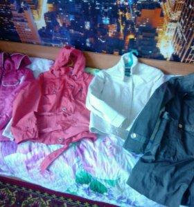 Куртки 46-48р-р