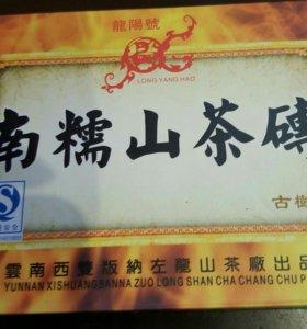 чай пуэр Нянь Нуо Шань 250гр