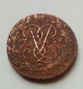 2 копейки 1757 года