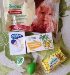 Нужные вещи для новорождённого