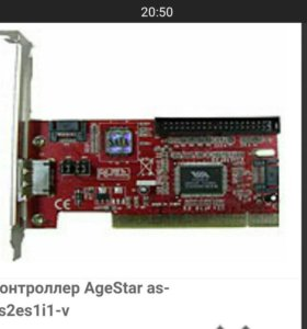 Контроллер AgeStar as-ps2es1i1-v, 2 SATA + esata +