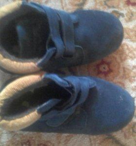 Ботинки детские 33 размер