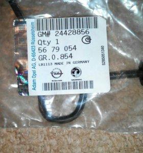 Трубка сцепления по GM 24428856