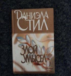 Книги(стоимость за одну)