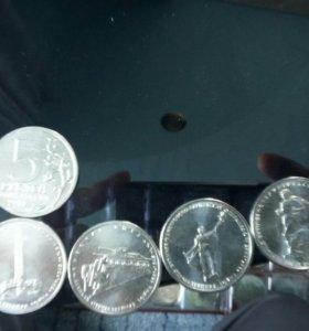 ☡ коллекция 5 ти рублевых монет