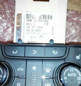 Блок управления по Opel 1822318, GM 20765760