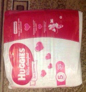 Памперсы хагес новая упаковка